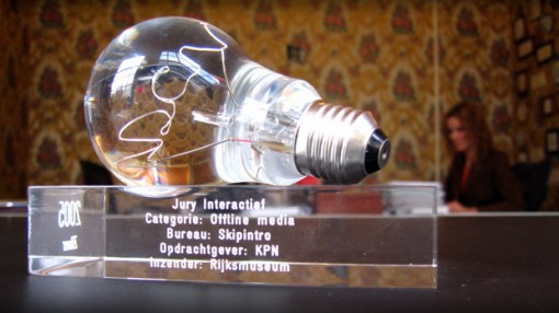 adcn2006_lamp